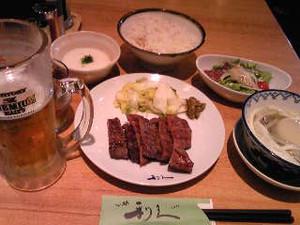 Rikyuu_gyuutan20141011