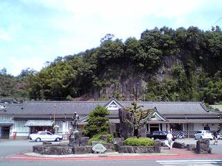 bungotakeda-eki