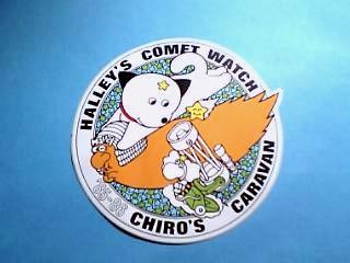 chiro-sticker