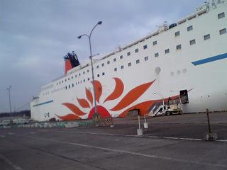 ferrykirisima-jousen