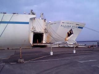 ferrykirisima-jousen2