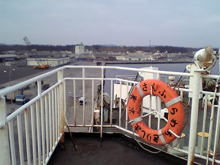 ferrykirisima-ukiwa