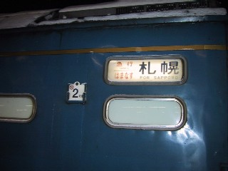 hamanasu-houkoumaku