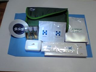 Hokutosei_royal_amenity