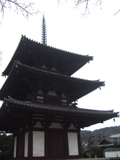 hourinji-sanjuunotou