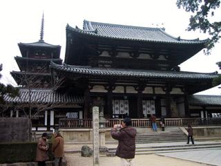 houryuuji-chuumon