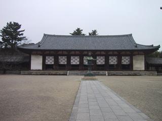 houryuuji-daikoudou