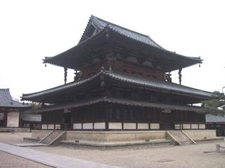 houryuuji-kondou