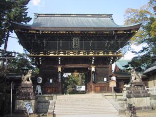 imamiyajinaja-mon