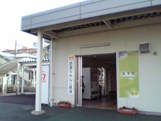 izumieki3
