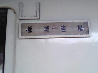 kittosen-futuuressha2