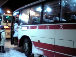 kuukourenraku-bus