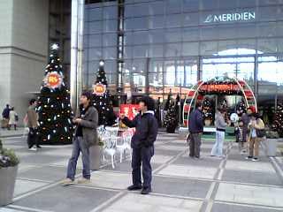 meridian-plaza
