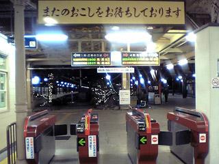 mojikoueki-3