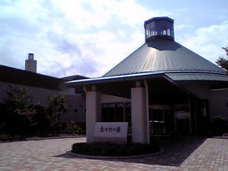 mukawanoyu