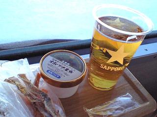 norokko-beer