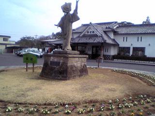 obi-eki