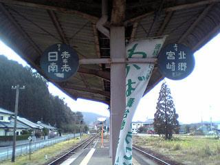 obieki-hyouji