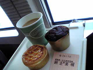 oho-tukunokaze-coffee