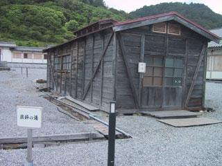 osorezan-onsen1