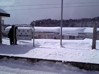 スーパー白鳥の車窓、蟹田駅