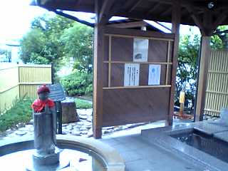 sinjikoonsen-eki-asiyu