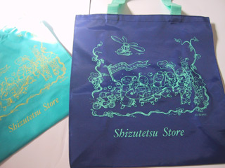 sizutestu-store-ecco-bag