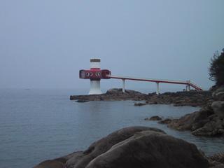 足摺海底館の展望塔