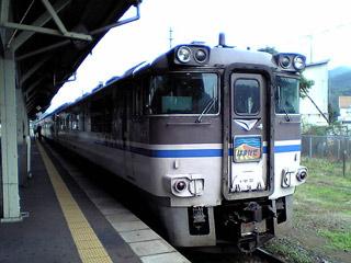 tokkyuu-hamakaze