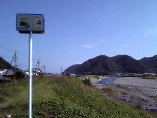 warasinagawa-no-dote