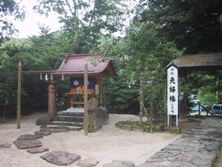 yaegaki-jinja3