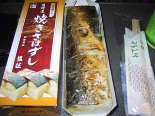 yakisaba-susi