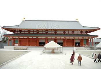 yakusiji-daikoudou