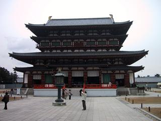 yakusiji-kondou