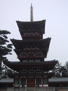 yakusiji-saitou