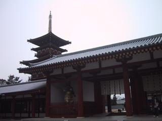 yakusiji-tyuumon