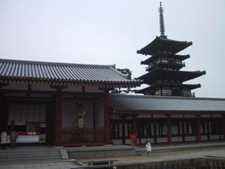 yakusiji-tyuumon2