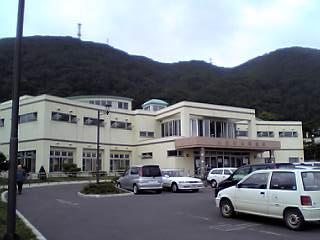 yatigasira-onsen