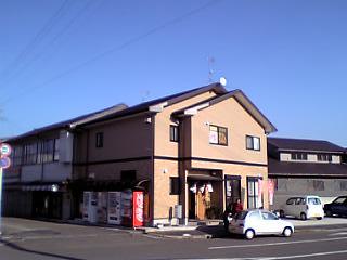 yosimatu-ekimaeonsen