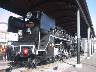 yosimatueki-c5552