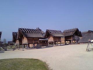 yosinogari-iti