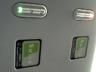 suica-system.jpg