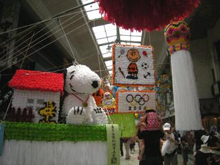 Simizutanabata2008