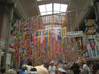 Simizutanabata2008_3