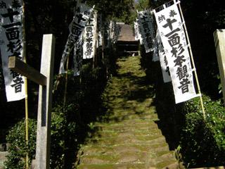 Sugimotodera_1