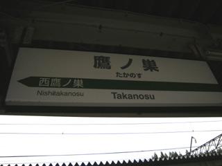 Akitanairiku_090810_10