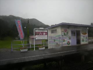 Akitanairiku_090810_5