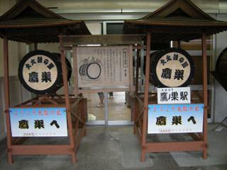 Takanosueki_090811