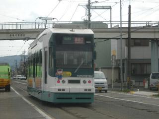 Toyotetu_romendensha_090815