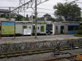 Kobutizawaeki090830_2_2